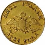 RUSSIA. 5 Rubles, 1823-CNB NC. St. Petersburg Mint. Alexander I. PCGS EF-40 Gold Shield.
