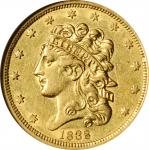 1838 Classic Head Half Eagle. McCloskey-1. Large Arrows, Small 5. AU-53 (ANACS). OH.