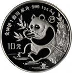 1991年熊猫P版精制纪念银币1盎司 NGC PF 69