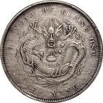 Chihli Province, silver dollar, 1908, (Y-73.2, LM-465), PCGS XF Detail Scratch #42280382