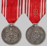 宣统三年奉天万国鼠疫研究会纪念银章 极美