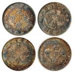 宣统年造大清银币壹圆宣三等一组四枚 极美