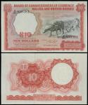 1961年马来亚与英属北婆罗洲拾圆. 大A版, PMG66EPQ, 罕见!