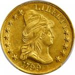 1799 Capped Bust Right Eagle. BD-2, Taraszka-14. Rarity-5+. Small Obverse Stars. MS-61 (PCGS).