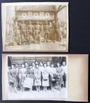 1930-1940年间日军佔领山东省曲阜后的警察局照片及1950年代日艺人来华照片各一枚,品相中上.