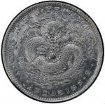 吉林省造无纪年尔宝七钱二分 PCGS UNC Details KIRIN: Kuang Hsu, 1875-1908, AR dollar, ND  (1898)