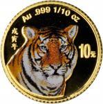 1998-2009年24枚彩色精製套币,生肖系列。GEM BRILLIANT PROOF.