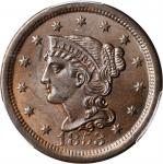 1853 Braided Hair Cent. N-15. Rarity-2. MS-64 BN (PCGS).