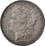 1884 Morgan Silver Dollar. Proof-61 (PCGS).