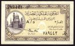 Egyptian Government Currency Note, 5 piastres,1940, serial number A/3 789443, brown on tan underprin