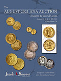 SBP2021年8月#C-世界钱币