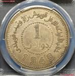 新疆省造造币厂铸壹圆尖足1 PCGS XF 45