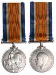 1919年英国一战胜利银质奬章,GVF品相,附原綵带,保存完好
