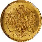 RUSSIA. 3 Rubles, 1876-CNB HI. St. Petersburg Mint. Alexander II. NGC MS-64.