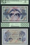 Caisse Centrale de la France Libre, 1000 francs, red serial number TA 077735, blue and red, phoenix