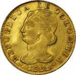 COLOMBIA. 1833-UR 8 Escudos. Popayán mint. Restrepo M166.35. AU-58 (PCGS).