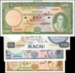 1976-79年大西洋国海外汇理银行伍至伍佰圆。样票。