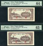 1949年第一套人民币咖啡色六和塔二枚连号,PMG 64 EPQ,63 EPQ