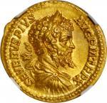193-211年塞皮蒂乌斯西弗勒斯金币 NGC MS