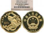 1988年中国珍稀野生动物(第1组)纪念金币8克金丝猴 NGC PF 66