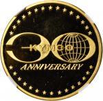 台湾。1994年台湾光阳工业股份有限公司开业三十週年纪念金章。