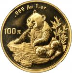 1998年100元,熊猫系列。NGC MS-64.