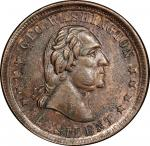 Circa 1864 Nantucket Sanitary Fair medalet. Musante GW-674, Baker-364A, Fuld MA-530A-1a. Rarity-4. C