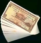 1967年汇丰银行5元连号100枚,编号883601BV-883700BV, UNC品相,部分有微黄