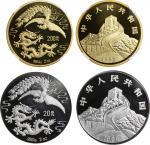 1990年龙凤纪念金币2盎司等 NGC PF