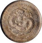 湖北省造宣统元宝七钱二分普通 NGC MS 63 CHINA. Hupeh. 7 Mace 2 Candareens (Dollar), ND (1909-11)