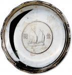民国二十三年孙中山像背帆船壹圆银币底银盘一件,重:64.5g,金色包浆,光泽闪亮,保存完好