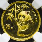 1995年熊猫纪念金币1/4盎司 NGC MS 64