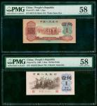 三版人民币1角2枚,1960及1962年,编号V III IV 0637144及VII V III 1461672,均评PMG 58。Peoples Bank of China, 3rd series