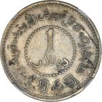 CHINA. Sinkiang. Dollar, 1949. NGC AU Details--Harshly Cleaned.