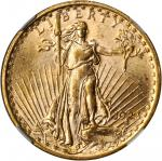 1923 Saint-Gaudens Double Eagle. MS-62 (NGC).