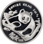 1988年慕尼黑国际硬币展销会纪念银章5盎司 NGC PF 68