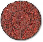 清民义源花瓣形牛角印章一枚,周围刻戏剧人物,刻工精美,少见,保存完好