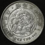 日本 新一圓銀貨(小型) New type 1Yen (Small size) 明治36年(1903) 返品不可 要下見 Sold as is No returns VF