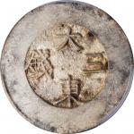 朝鲜大东三钱。大东造币厂。青珐琅。KOREA. Green Enamel 3 Chon, ND (1882-83). Tae Dong Treasury Mint. Yi Hyong (Kojong)