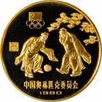 1980年中国奥林匹克委员会纪念铜币加厚一组 NGC PF 69