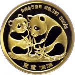 1987年中日两国人民友好纪念金章5盎司 NGC PF 68