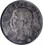 袁世凯像民国三年中圆 PCGS AU Details CHINA. 50 Cents, Year 3 (1914)