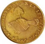 MEXICO. 8 Escudos, 1860/59-Zs MO. Zacatecas Mint. PCGS AU-55 Gold Shield.