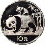 1985年熊猫纪念银币27克 NGC PF 68
