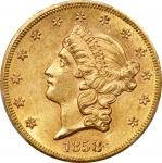 1858-S Liberty Head Double Eagle. MS-60 (PCGS).