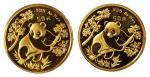 1992年1/2盎司熊猫金币二枚