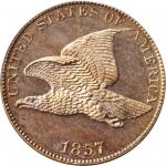 1857 Flying Eagle Cent. Snow-PR1. Proof-64 Cameo (PCGS).