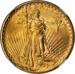 1915-S Saint-Gaudens Double Eagle. MS-66 (NGC).