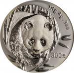 2003年熊猫纪念银币1公斤 NGC PF 64