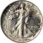 1941-S Walking Liberty Half Dollar. MS-65 (PCGS).